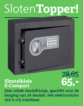 e-compact